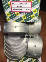 Вкладыши коренные комплект (STD) Komatsu 6D155 MS-1127GP, 6127-21-8000, 6120-21-8071