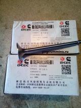 Клапан выпускной Cummins QSC, L, ISL, QSL 4089762, 3969637, 4981795