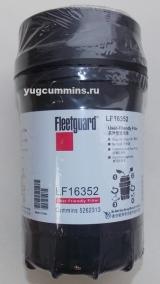 Фильтр маслянный  ISF3.8 LF16352